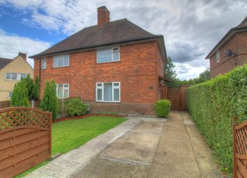3 bed semi-detached house for sale in Heathfield Road, Nottingham NG5