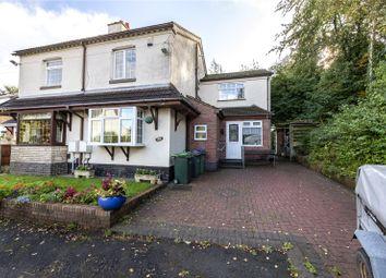 City Road, Tividale, Oldbury B69. 3 bed semi-detached house for sale