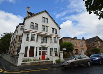 Thumbnail 1 bed flat for sale in Windmill Road, Hamilton