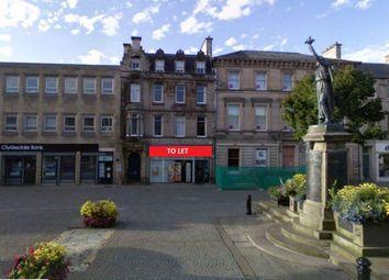 Thumbnail Retail premises to let in 147, High Street, Elgin