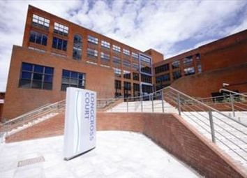 Thumbnail Office to let in Longcross Court, Newport Road, Cardiff, South Glamorgan