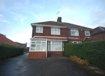 Thumbnail 3 bed semi-detached house to rent in Mansfield Road, Glapwell, Chesterfield