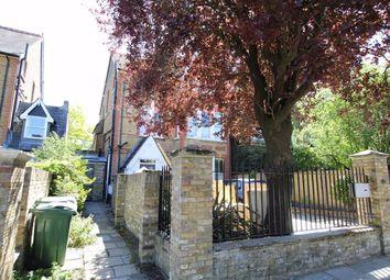 Thumbnail Studio to rent in Lion Gate Gardens, Kew