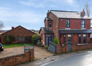 Thumbnail 5 bed detached house for sale in Marsh Moss Lane, Burscough, Ormskirk
