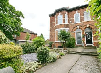 Thumbnail 5 bed end terrace house for sale in Worsley Road, Swinton, Manchester