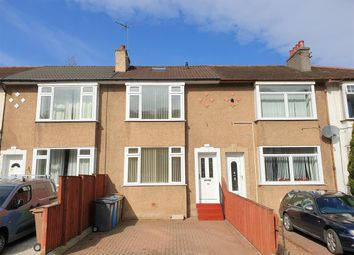 Thumbnail 2 bed terraced house to rent in Alyth Crescent, Clarkston, Glasgow