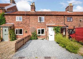 Thumbnail 2 bed cottage for sale in Barnham Broom Road, Wymondham