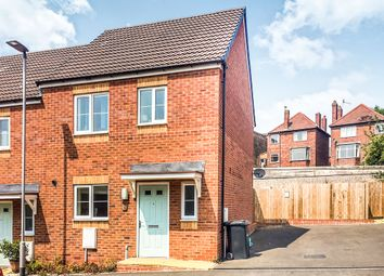 Thumbnail 3 bedroom end terrace house for sale in Bottle Kiln Rise, Off Delph Road, Brierley Hill