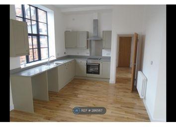 Thumbnail 2 bed flat to rent in Burton Road Carlton, Nottingham