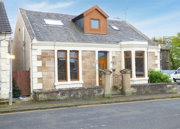 Thumbnail 4 bedroom detached house for sale in East Academy Street, Wishaw, North Lanarkshire