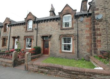 Thumbnail 2 bed cottage for sale in Poplar Place, Penrith