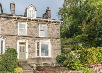 Thumbnail 5 bedroom end terrace house for sale in Airethwaite, Kendal