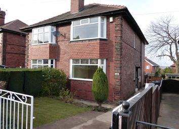 Thumbnail 3 bed semi-detached house for sale in Vernon Way, Gawber, Barnsley