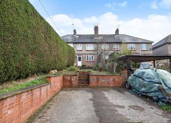 Thumbnail 2 bedroom terraced house for sale in Chesham, Buckinghamshire