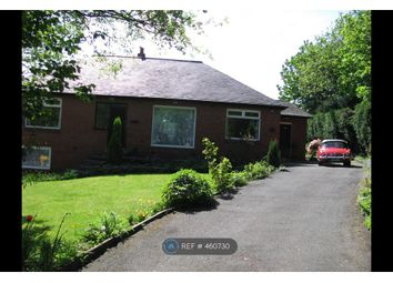 Thumbnail 4 bed detached house to rent in Longshaw Old Road, Wigan