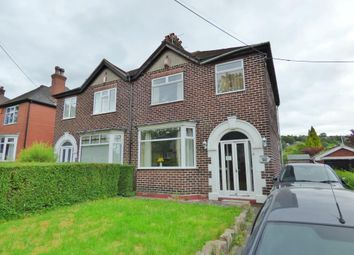 Thumbnail 3 bedroom semi-detached house for sale in Baddeley Green Lane, Baddeley Green, Stoke-On-Trent