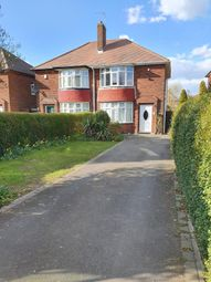 Thumbnail 3 bed semi-detached house to rent in Greenhill Road, Coalville