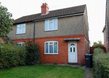 Thumbnail 3 bedroom semi-detached house to rent in Northampton Lane North, Moulton, Northampton