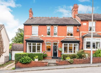 Thumbnail 5 bed end terrace house for sale in Station Hill, Telford, Shropshire