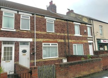 2 bed terraced house to rent in Seventh Avenue, Ashington NE63