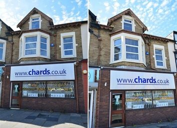 Thumbnail Commercial property for sale in Lytham Road, South Shore, Blackpool