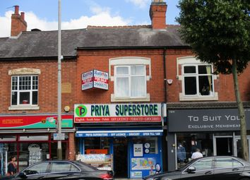 Thumbnail Retail premises to let in Melton Road, Belgrave, Leicester