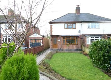 Thumbnail 3 bed semi-detached house for sale in Main Street, Cotesbach, Lutterworth