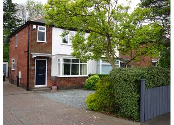Thumbnail 3 bed semi-detached house for sale in Draycott Road, Breaston, Derby