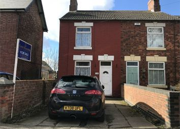 3 bed semi-detached house for sale in Moira Road, Woodville, Swadlincote, Derbyshire DE11