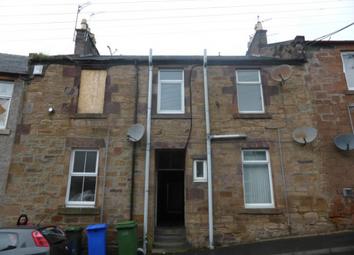 Thumbnail 1 bed flat to rent in Welltrees Street, Maybole KA19,
