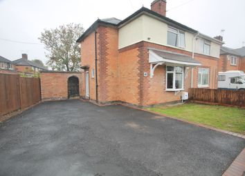 Thumbnail 3 bed end terrace house for sale in Cantrell Road, Braunstone, Leicester