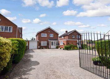 London Road, Shardlow, Derby DE72. 4 bed detached house