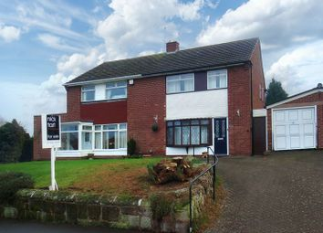 Thumbnail 3 bed semi-detached house for sale in Bilbrook Road, Bilbrook, Wolverhampton