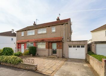Thumbnail 2 bedroom semi-detached house for sale in 32 Broomhall Drive, Corstorphine, Edinburgh