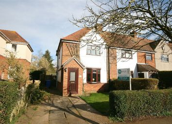 Thumbnail 2 bed end terrace house for sale in Hillcrest Road, Gayton, Northampton