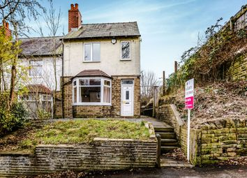 Thumbnail 2 bedroom end terrace house for sale in Malvern Road, Newsome, Huddersfield