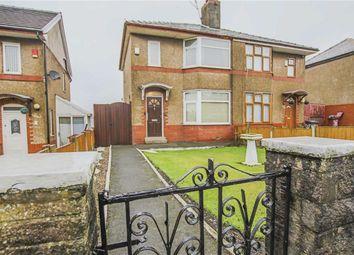 Thumbnail 2 bed semi-detached house for sale in Bank Lane, Blackburn