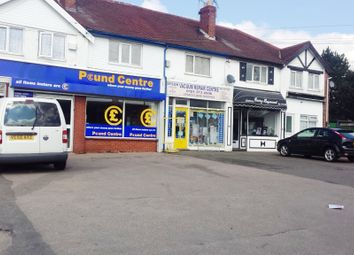 Thumbnail Commercial property to let in College Road, Birmingham