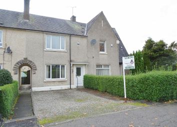Thumbnail 2 bed terraced house for sale in Hilton Road, Alloa