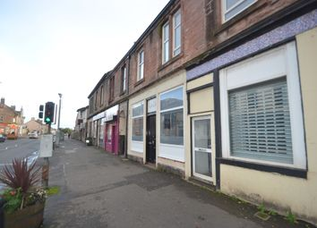 Thumbnail 2 bed flat to rent in Stirling Street, Alva