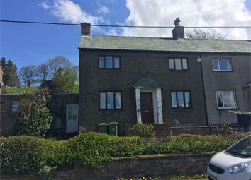 3 bed end terrace house for sale in Vicarage Terrace, Nenthead, Alston. CA9
