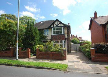 Weymouth Road, Ashton-Under-Lyne OL6. 4 bed semi-detached house