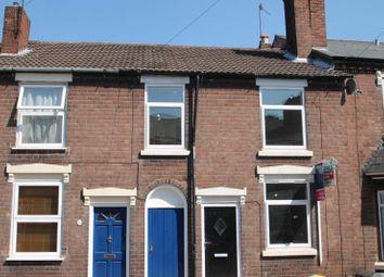 Thumbnail 3 bedroom terraced house to rent in John Street, Wordsley, Stourbridge, West Midlands