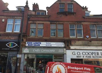 Thumbnail Retail premises to let in King Street, Belper
