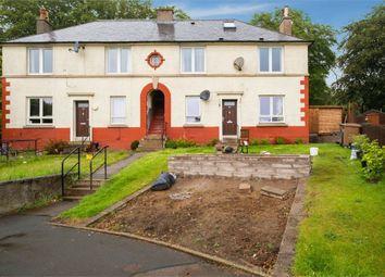Thumbnail 2 bed flat for sale in Hilton Avenue, Aberdeen, Aberdeen
