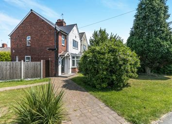 Thumbnail 3 bed semi-detached house for sale in Hurst Green Road, Hurst Green, Halesowen