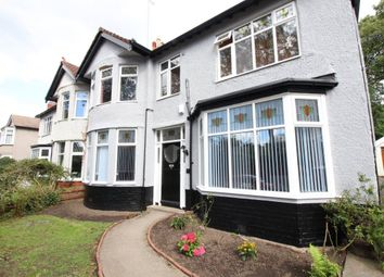 Thumbnail 2 bed flat to rent in Garth Drive, Mossley Hill, Liverpool