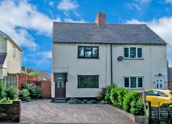 Thumbnail 2 bed semi-detached house for sale in Wolverhampton Road, Wedges Mills, Cannock