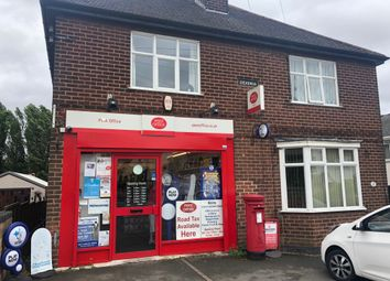 Thumbnail Retail premises for sale in 38 Ashby Road, Leicestershire