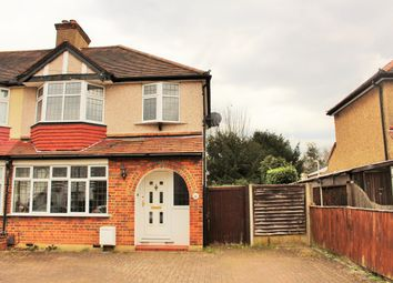 Meadowview Road, West Ewell KT19. 3 bed end terrace house for sale